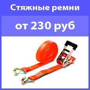 styazh